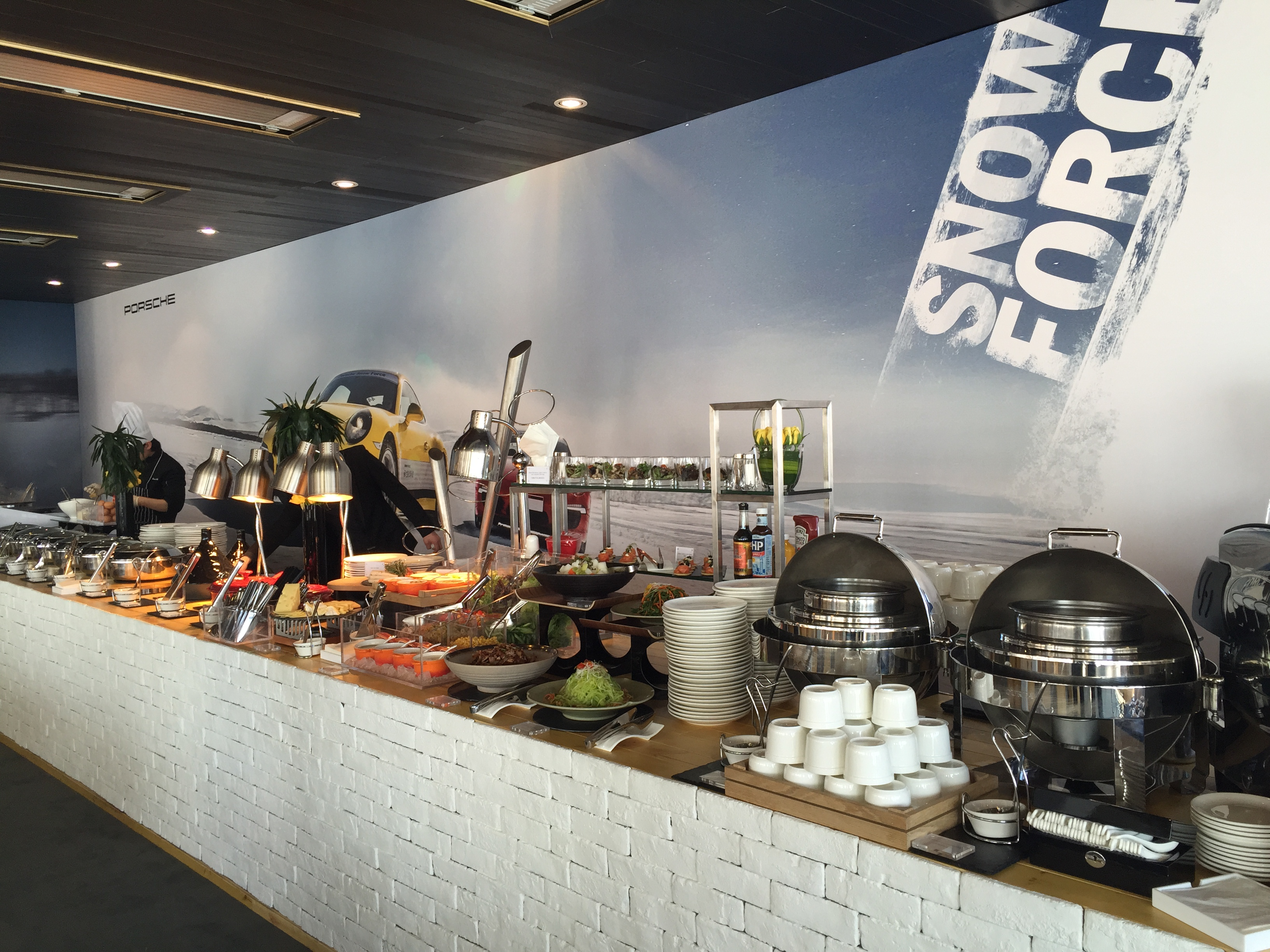 """largest global foodservice retailer The global foodservice equipment market is predicted reach $43,379 million by  2022, according to a new report by allied market research, """"foodservice."""